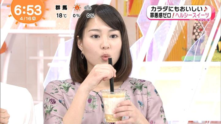 2018年04月16日永尾亜子の画像09枚目