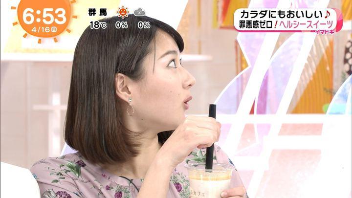 2018年04月16日永尾亜子の画像14枚目