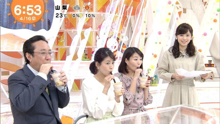 2018年04月16日永尾亜子の画像15枚目