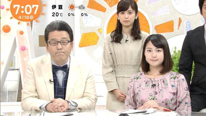 2018年04月16日永尾亜子の画像17枚目