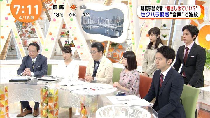 2018年04月16日永尾亜子の画像18枚目