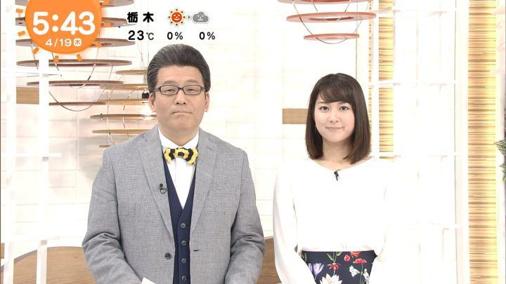 2018年04月19日永尾亜子の画像01枚目