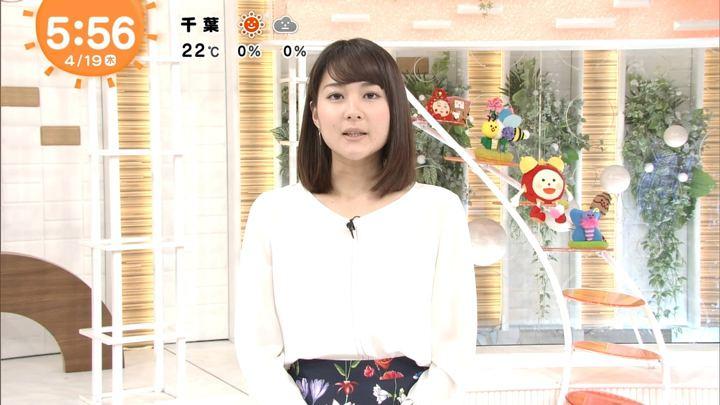 2018年04月19日永尾亜子の画像08枚目