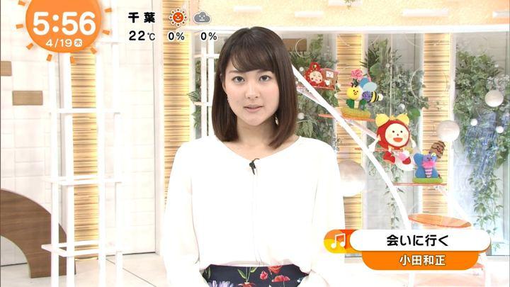 2018年04月19日永尾亜子の画像09枚目