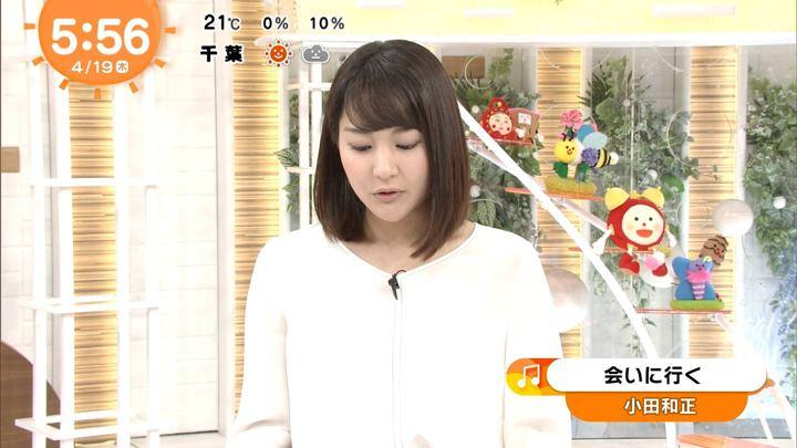 2018年04月19日永尾亜子の画像10枚目