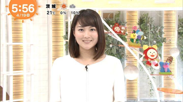 2018年04月19日永尾亜子の画像12枚目