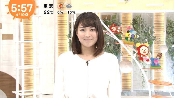 2018年04月19日永尾亜子の画像13枚目