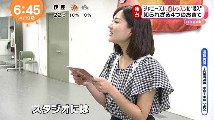 2018年04月19日永尾亜子の画像20枚目