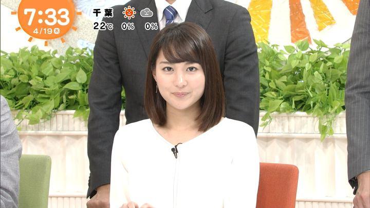 2018年04月19日永尾亜子の画像23枚目