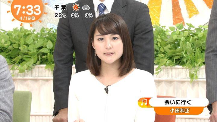 2018年04月19日永尾亜子の画像25枚目