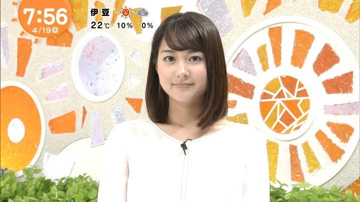 2018年04月19日永尾亜子の画像30枚目