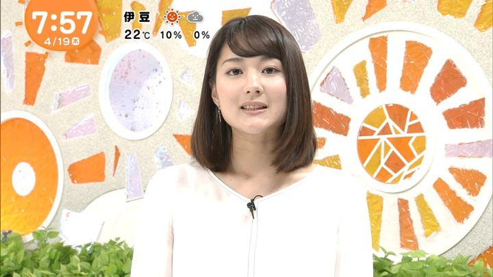 2018年04月19日永尾亜子の画像31枚目