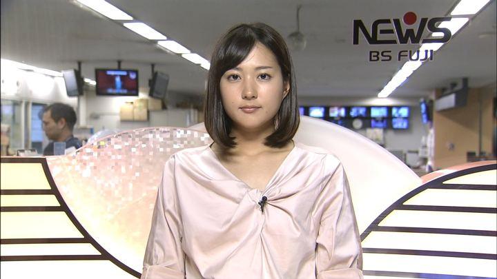 2018年04月20日永尾亜子の画像01枚目