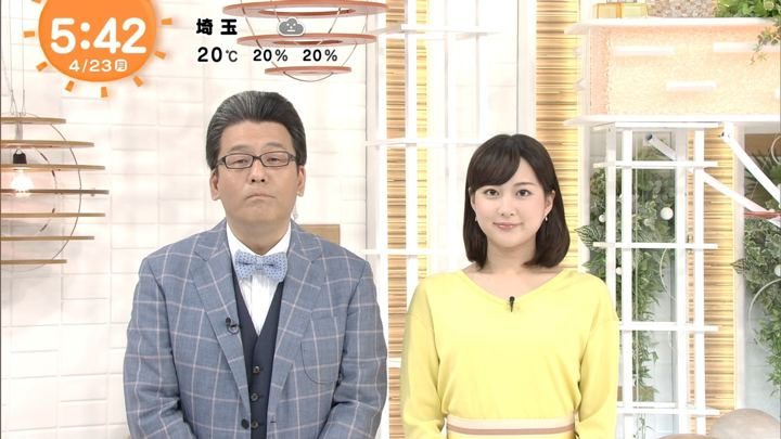 2018年04月23日永尾亜子の画像01枚目
