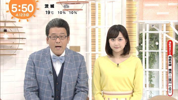 2018年04月23日永尾亜子の画像04枚目