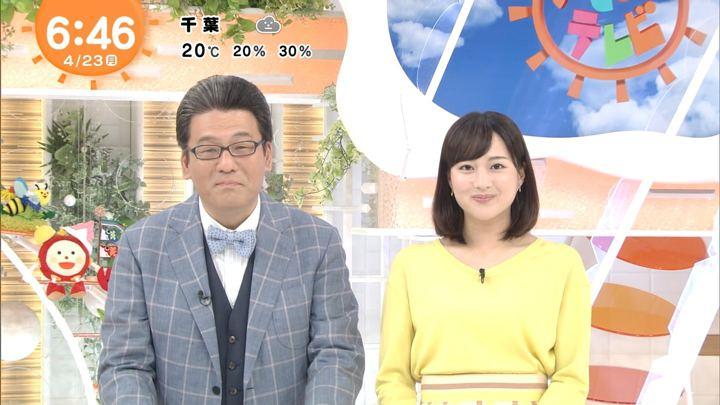 2018年04月23日永尾亜子の画像07枚目