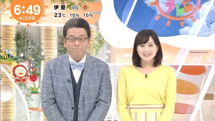 2018年04月23日永尾亜子の画像08枚目