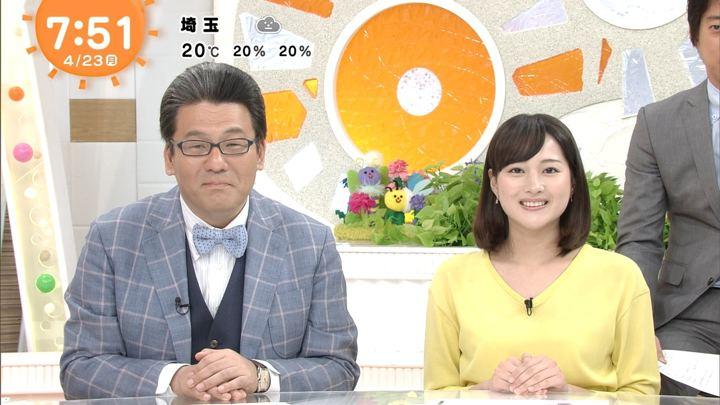 2018年04月23日永尾亜子の画像12枚目