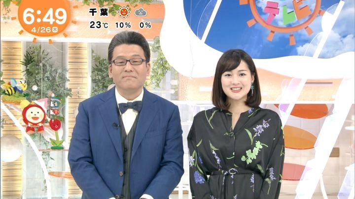 2018年04月26日永尾亜子の画像08枚目