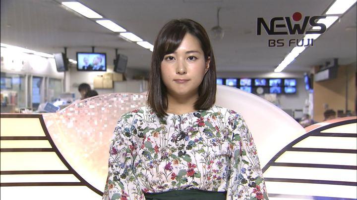 2018年04月27日永尾亜子の画像02枚目