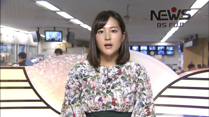 2018年04月27日永尾亜子の画像03枚目