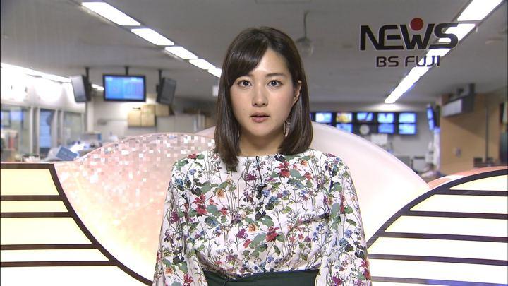 2018年04月27日永尾亜子の画像05枚目