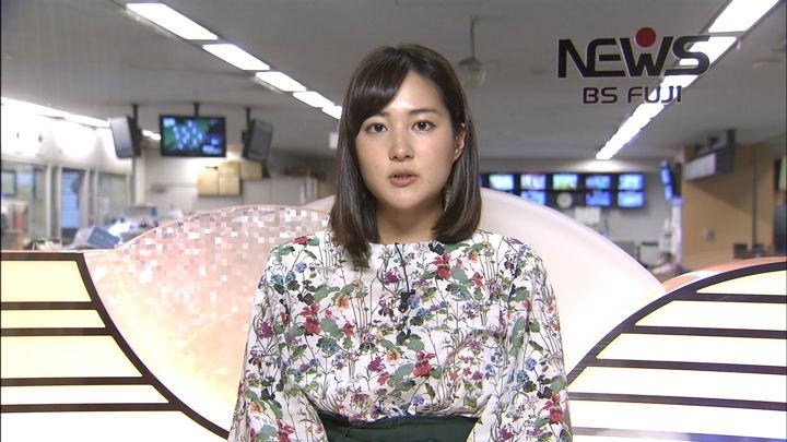 2018年04月27日永尾亜子の画像06枚目