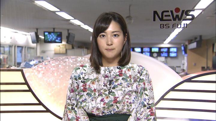 2018年04月27日永尾亜子の画像07枚目