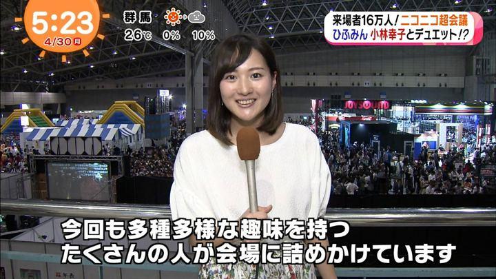 2018年04月30日永尾亜子の画像01枚目