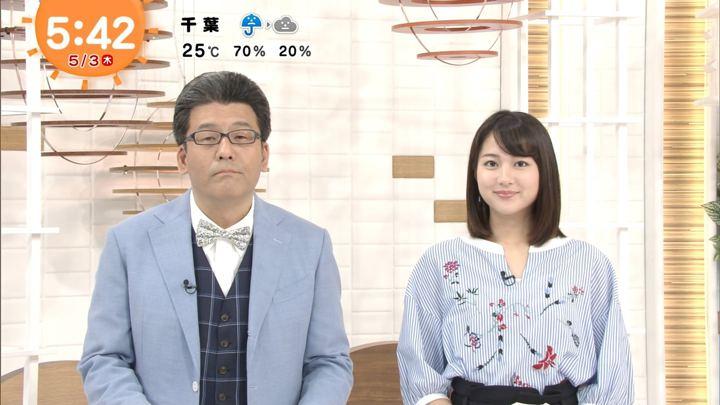 2018年05月03日永尾亜子の画像01枚目