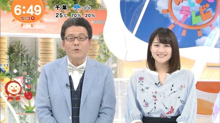 2018年05月03日永尾亜子の画像06枚目