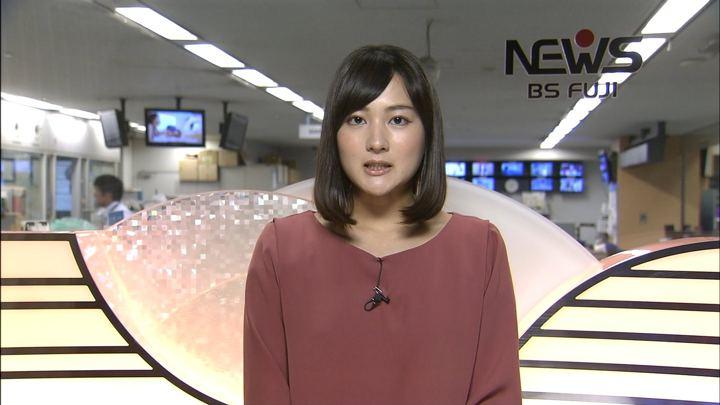 2018年05月04日永尾亜子の画像03枚目