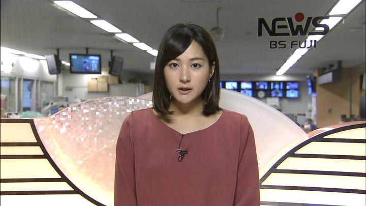 2018年05月04日永尾亜子の画像06枚目