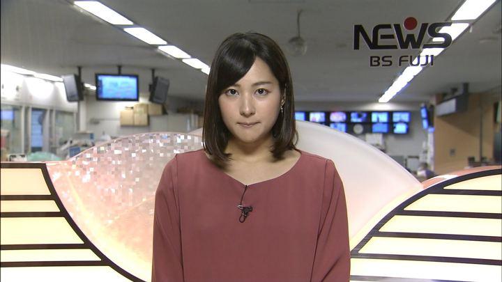 2018年05月04日永尾亜子の画像07枚目