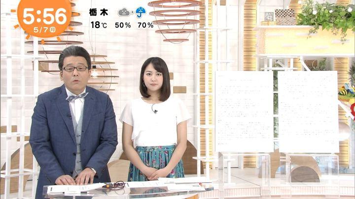 2018年05月07日永尾亜子の画像06枚目