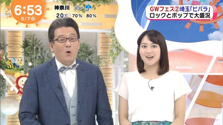 2018年05月07日永尾亜子の画像12枚目