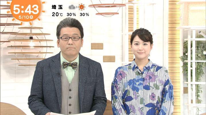 2018年05月10日永尾亜子の画像01枚目