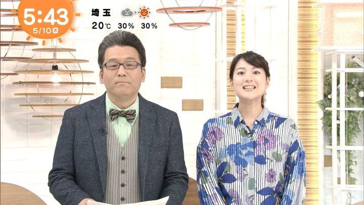 2018年05月10日永尾亜子の画像02枚目