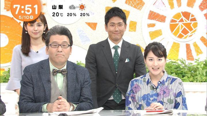 2018年05月10日永尾亜子の画像10枚目