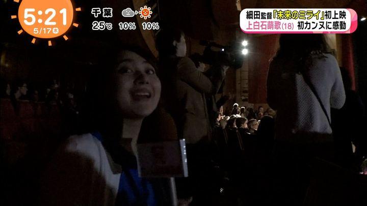 2018年05月17日永尾亜子の画像02枚目