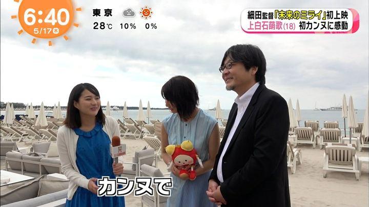 2018年05月17日永尾亜子の画像05枚目
