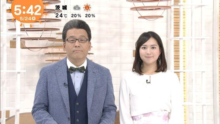 2018年05月24日永尾亜子の画像01枚目