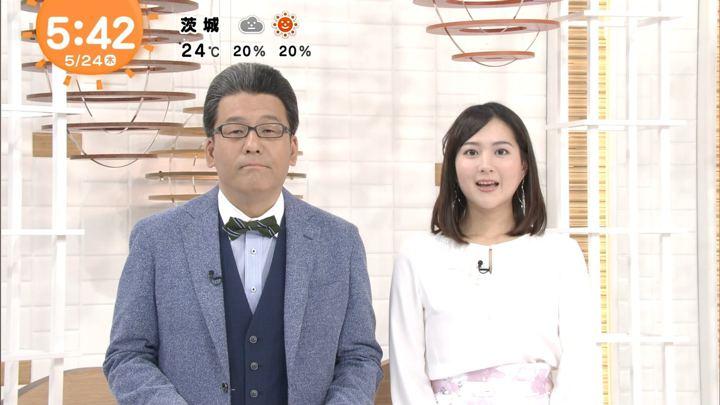2018年05月24日永尾亜子の画像02枚目