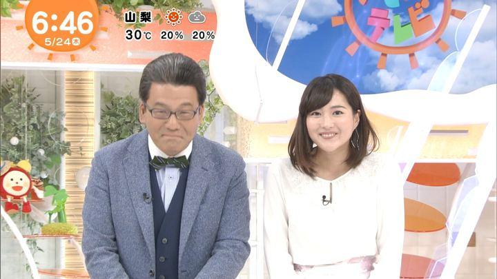2018年05月24日永尾亜子の画像04枚目