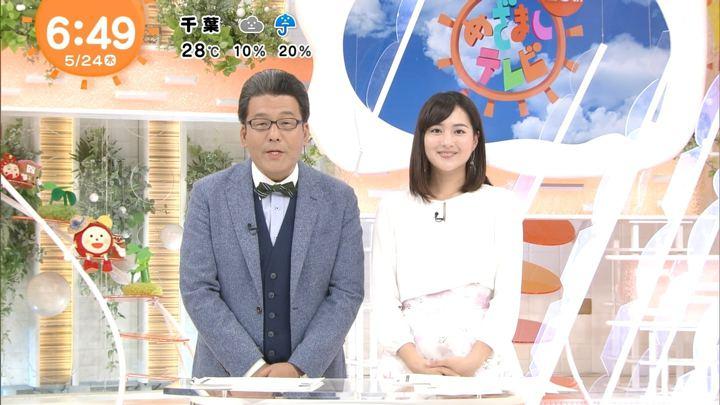 2018年05月24日永尾亜子の画像06枚目