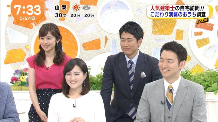2018年05月24日永尾亜子の画像08枚目
