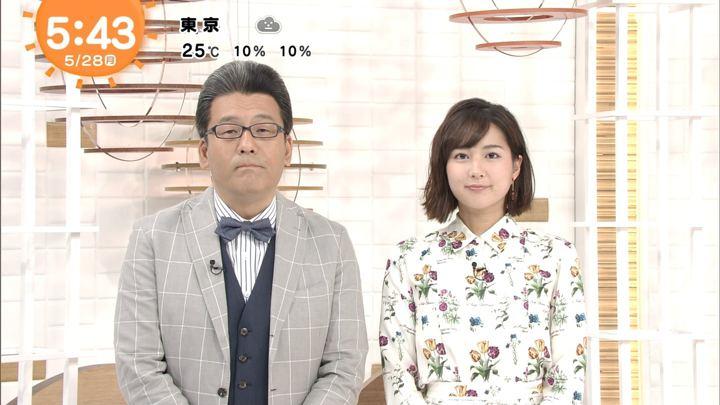 2018年05月28日永尾亜子の画像01枚目