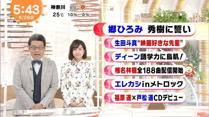 2018年05月28日永尾亜子の画像02枚目