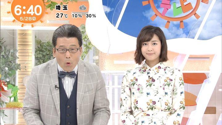 2018年05月28日永尾亜子の画像04枚目