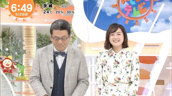 2018年05月28日永尾亜子の画像06枚目